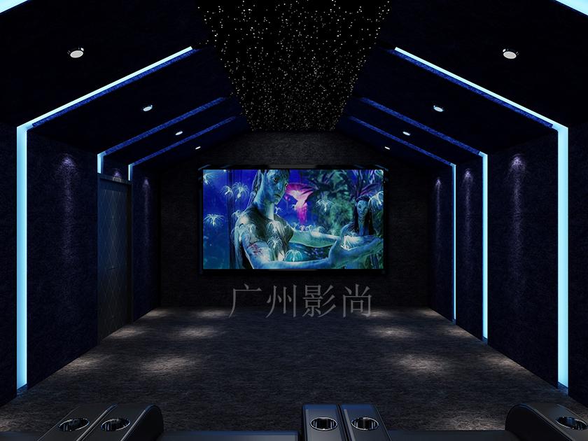 别墅阁楼影音室,花都南航碧花园家庭影院装修设计案例