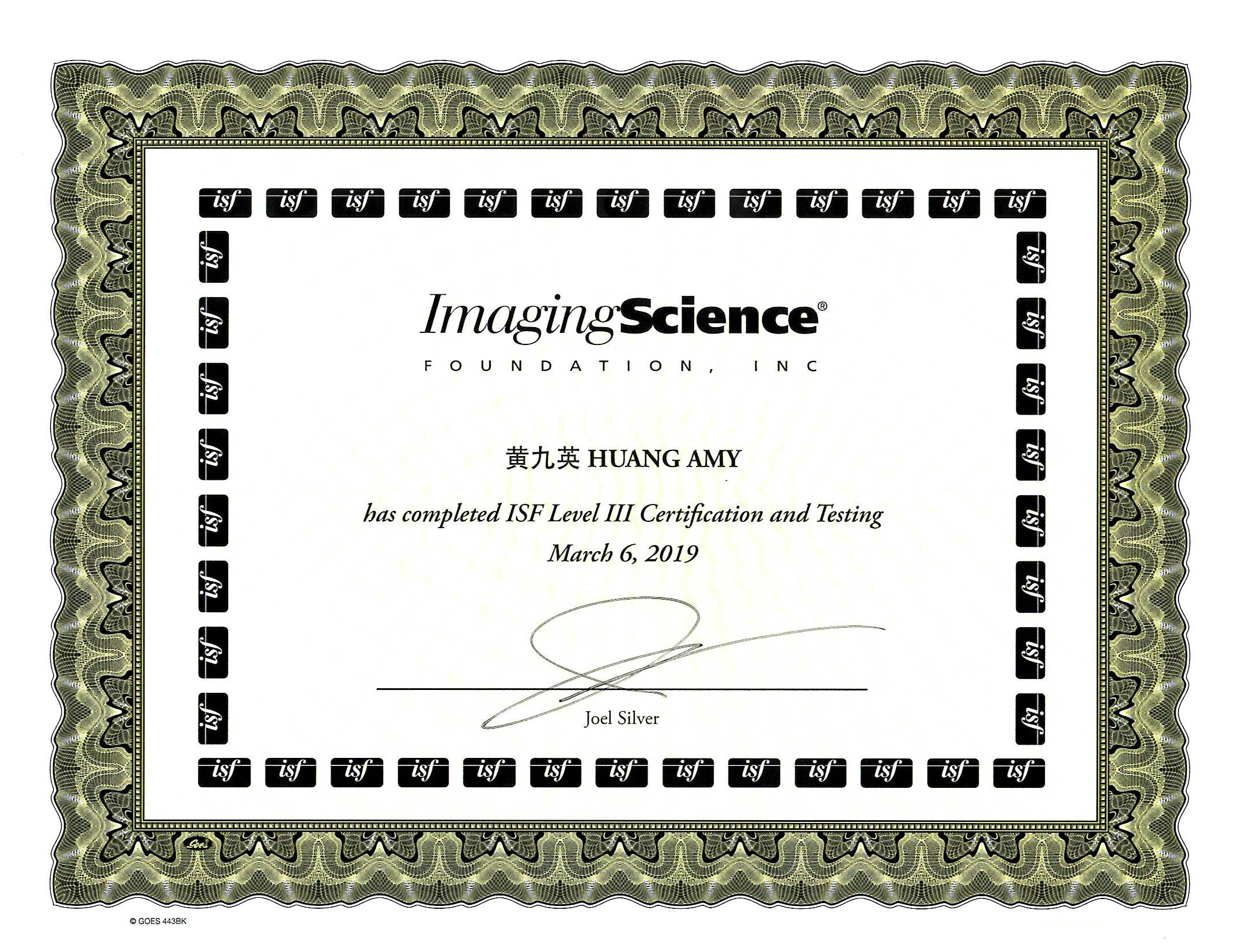 资质认证7