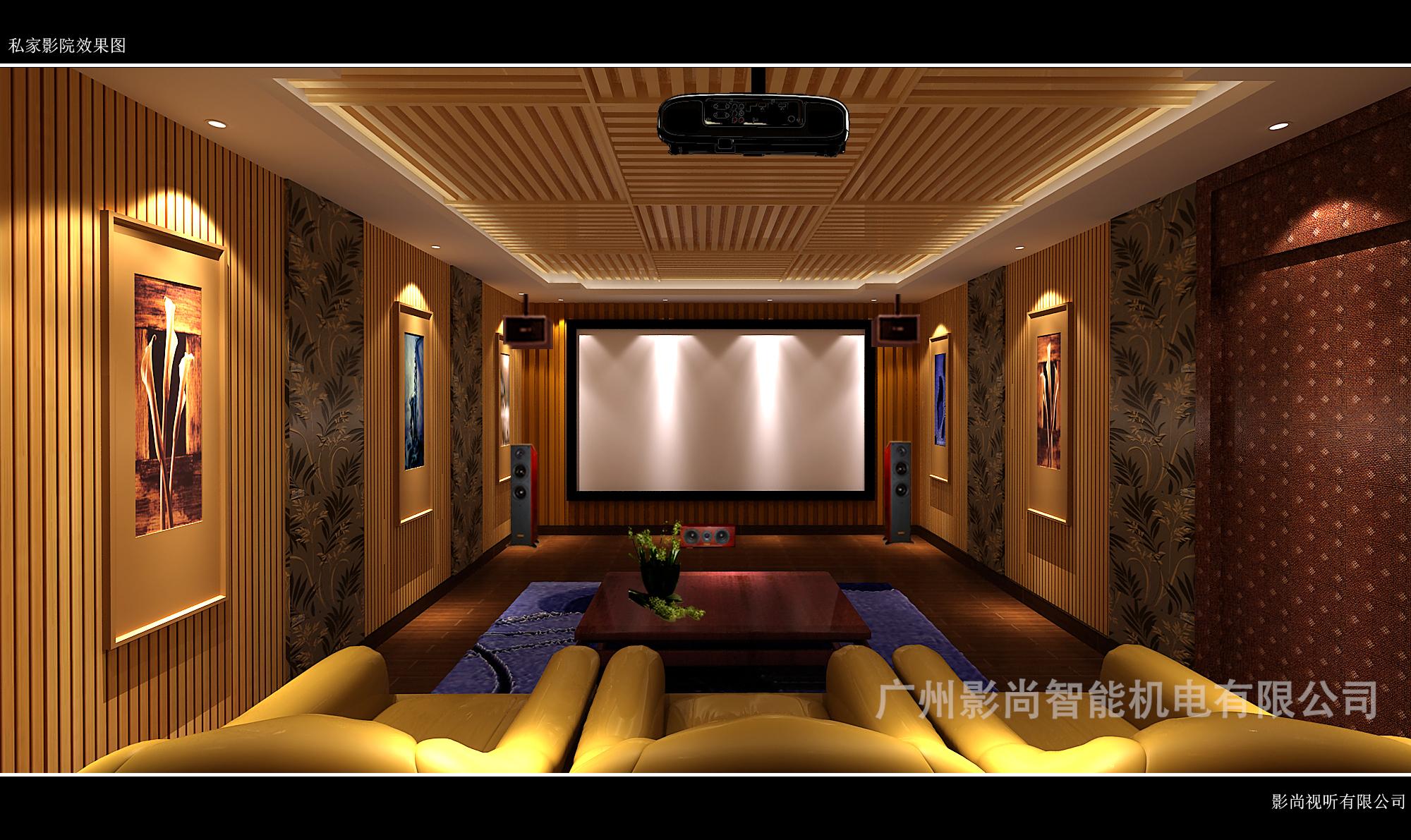 家庭影院娱乐室