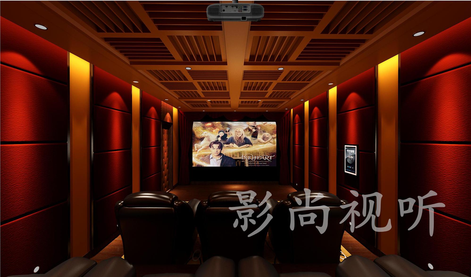 广州番禺珊瑚湾畔7.2声道家庭影院系统装修设计案例