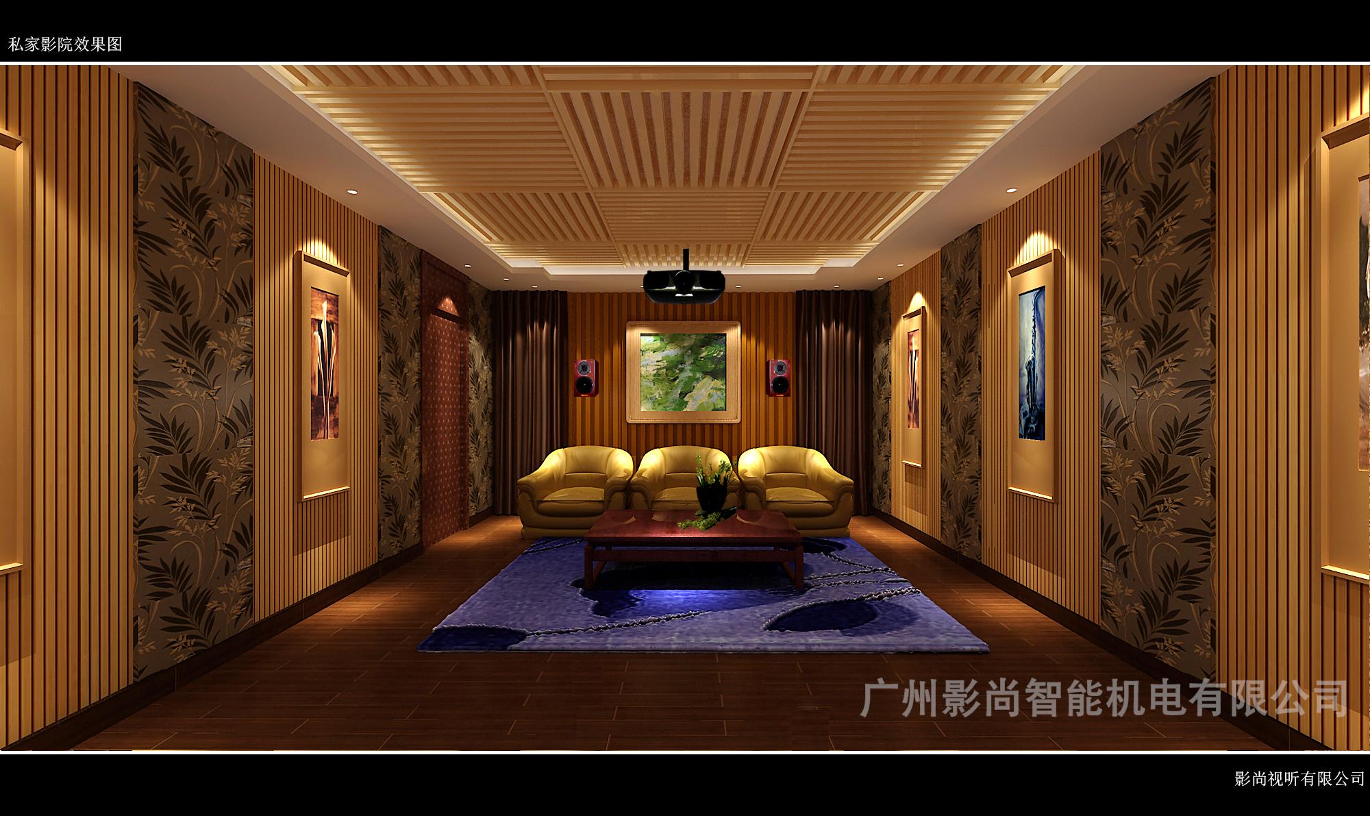 天宸原著5.1.2全景声家庭影院和2.0KTV系统装修设计案例