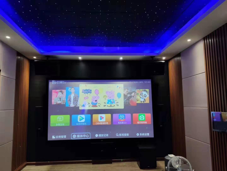 侨建御溪谷智能私家影院KTV实体效果图